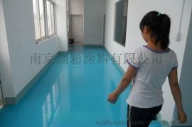 南京地区专业地坪漆施工队
