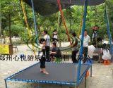 心悦公园广场儿童游乐设施小型单人钢架蹦极跳床