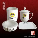 茶杯厂景德镇陶瓷