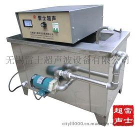 雷士 LSAP- D50 超声波瓶类 清洗机