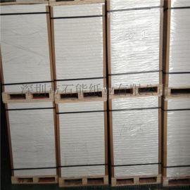 供应防水纸 防水合成纸 质优价廉 厂家供货