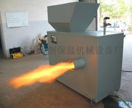 生物颗粒燃烧机节能环保