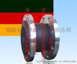GJQ(X)-DF橡胶补偿器