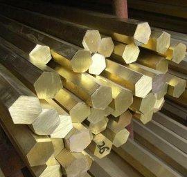 H57非标六角黄铜棒