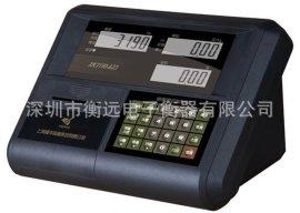 上海耀华XK3190-A23p电子计价台秤,耀华电子秤,电子平台秤