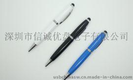 新款U盘笔 创意USB 防水 带触摸功能 商务活动礼品u盘 深圳礼品u盘制造商