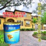厂家直供  高档工程外墙漆  环保防霉  水性墙面漆  硅丙外墙乳胶漆 可调色