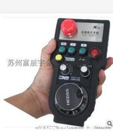 无线电子手轮twgp03-6-a