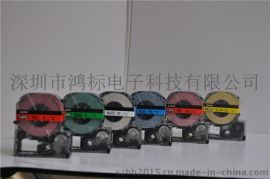 锦宫SR230C标签机色带SS18KW