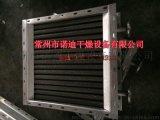 諾迪牌 幹燥烘箱用蒸汽散熱器 CT—C-II熱風迴圈烘箱蒸汽散熱器