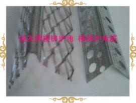 品牌楼梯护角价格 金属护角厂家 镀锌板护角条/现货供应