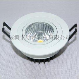 厂家直销LED商业照明灯具筒灯射灯天花灯