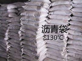 山东淄博沥青软包装
