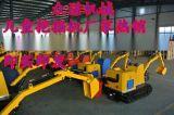 儿童挖掘机-3 可旋转360度济宁众诺现货供应儿童挖掘机   儿童游乐挖掘机室内外