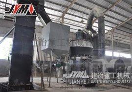 叶腊石磨粉 石粉加工机器 工业矿石磨机 矿石磨粉机