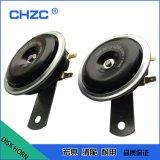 供應90mm 汽車摩託車盆形防水電喇叭 盤形高低音喇叭 超響喇叭