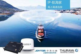 Ecvts船载通信系统 海上动中通 手机+APP+4G/移动卫星网络