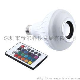工厂直销 LED智能蓝牙音箱灯 24键遥控七彩RGBW LED蓝牙音响球泡