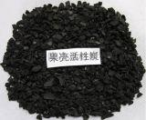 西安污水水处理枣壳活性炭价格及用途