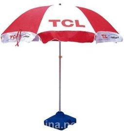 供应广告伞可定制图案 logo