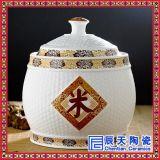 陶瓷米缸定做 景德镇陶瓷米缸