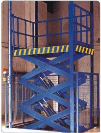 厂家直销 固定卸货平台 大吨位升降机 电动升降平台