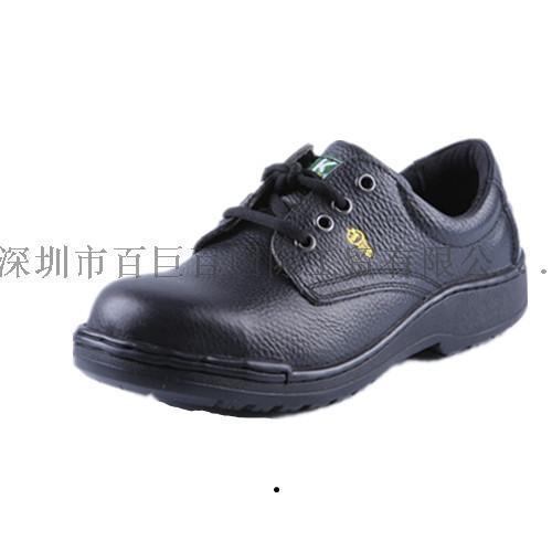 臺灣KS凱欣特舒鞋耐高溫勞保鞋