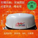 车载卫星电视天线YM300,自动跟踪,    ,2015新款