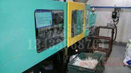 广州二手注塑机翻新机