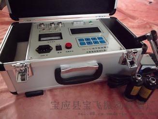 VT型电机转子动平衡测量仪