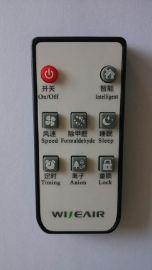 空气净化器超薄高档遥控器