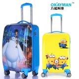 20寸卡通儿童拉杆箱 登机行李旅行箱拖箱