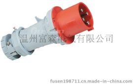 富森H-1231厂家直销 工业插头 航空插头 尼龙防水插头 工业插座箱 三防检修箱