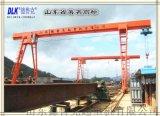 MH型电动葫芦门式起重机行车生产厂家门吊龙门吊吊车塔吊吊机
