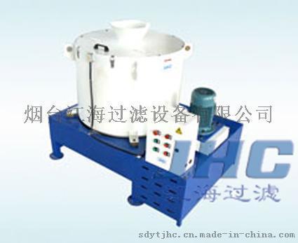 JHSG600金屬屑脫油甩幹機,質量過硬十年經驗