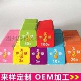 幼兒園小學生獎勵用品激勵積分卡片 學校家長獎勵方形卡 100張1包