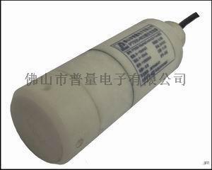 铠装式高温液位变送器PT500-603