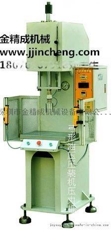 惠阳修理液压机|惠州维修油压机专业技术