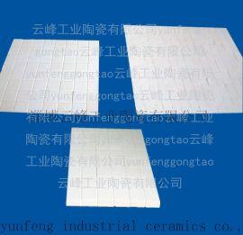 陶瓷片 氧化铝陶瓷贴片 管道施工