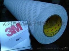 3M9795双面胶带
