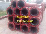 鋼橡膠管道,鋼橡複合管道
