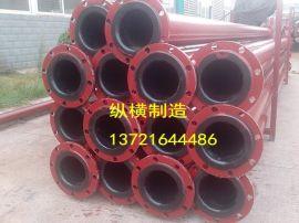 钢橡胶管道,钢橡复合管道