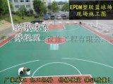 硅PU篮球场施工材料