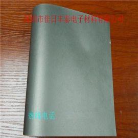 进口超强铁氧体片 吸波材料 高频13.56mhz防磁贴