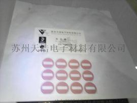 蘇州吳雁電子導熱矽膠布、貝格斯導熱矽膠片、粉紅色電子導熱散熱絕緣片