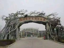 济宁生态园装修,济宁生态园大门,济宁仿木大门,济宁自然景观设计与施工