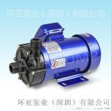 MP-70RM 金刚线电镀  磁力泵 小型无轴封耐酸碱泵