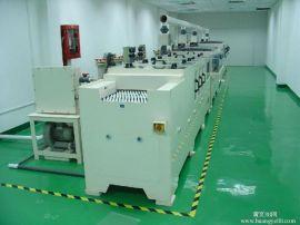 8槽全自动不锈钢表壳/精密零件超声波清洗干燥机生产线