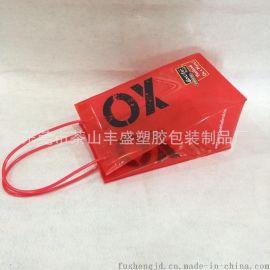 厂家专业订做PVC    袋 PVC环保出口 袋 PVC冰袋