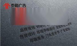 西安管委会画册海报设计印刷丨泰勒品牌店面设计丨北郊广告公司